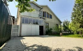 8-комнатный дом, 320 м², 6 сот., Кондратьева 108 — Западная за 51 млн 〒 в Таразе