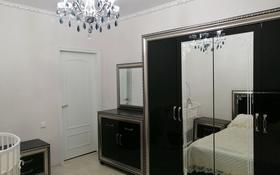 2-комнатная квартира, 65.8 м², 9/10 этаж, 8 микрорайон за 17 млн 〒 в Костанае