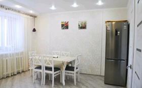 2-комнатная квартира, 81 м², 2/5 этаж, улица Жамбыла Жабаева за ~ 32.4 млн 〒 в Петропавловске