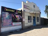 Магазин площадью 247.8 м²