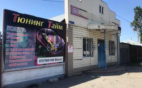 Магазин площадью 247.8 м², улица Дулатова 221 — улица Мамай батыра за 34 млн 〒 в Семее