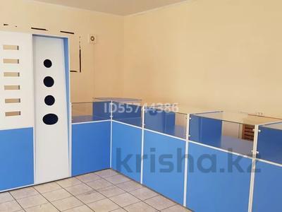 Магазин площадью 247.8 м², улица Дулатова 221 — Мамай батыра за 33 млн 〒 в Семее — фото 11