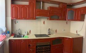 3-комнатная квартира, 71.4 м², 1/3 этаж, Жамбыла 3 за 20 млн 〒 в Караганде, Казыбек би р-н