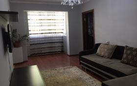 2-комнатная квартира, 55 м² посуточно, Сейфуллина 452/3 — Гоголя за 6 000 〒 в Алматы, Алмалинский р-н