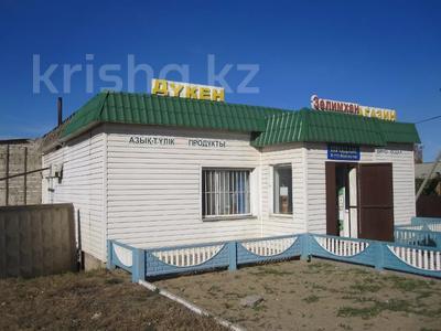 Магазин площадью 309.9 м², Целинная — Суворова за ~ 38.6 млн 〒 в Павлодаре