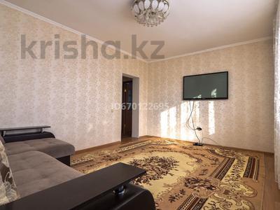 3-комнатный дом, 96 м², 10 сот., Ойжайлау 19 за 26.8 млн 〒 в Нур-Султане (Астане), Сарыарка р-н