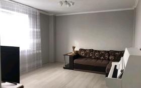 2-комнатная квартира, 70 м², 13/16 этаж, Омарова 9 — Сыганак за 22 млн 〒 в Нур-Султане (Астана), Есиль р-н