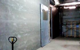 непродовольственный склад за 1 500 〒 в Алматы, Бостандыкский р-н