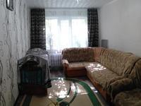 2-комнатная квартира, 46.9 м², 1/5 этаж