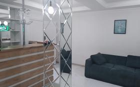 5-комнатный дом посуточно, 250 м², Мкр Юго-Восток (правая сторона) 7 — Еркокше за 100 000 〒 в Нур-Султане (Астана), Алматы р-н