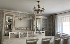 3-комнатная квартира, 100 м², 3/6 этаж, Бокенбай Батыра 129Д за 27 млн 〒 в Актобе