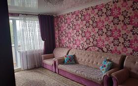 2-комнатная квартира, 51.5 м², 9/9 этаж, Кривенко 81 — Байзакова за 12 млн 〒 в Павлодаре