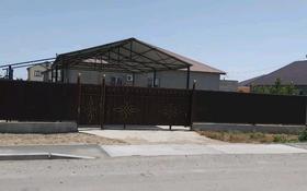 4-комнатный дом, 155 м², 8 сот., Мкр. Жулдыз-3 за 18.5 млн 〒 в Атырау