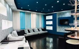 2-комнатная квартира, 150 м², 19/30 этаж посуточно, Аль Фараби 5а за 28 000 〒 в Алматы