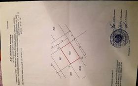 Участок 10 соток, Акшукур за 2.5 млн 〒 в Актау