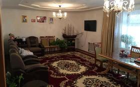 5-комнатный дом, 178 м², 4 сот., улица Академика Маргулана 188 за 18 млн 〒 в Павлодаре