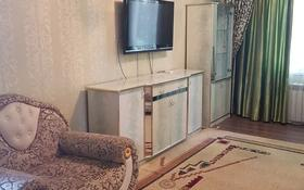 2-комнатная квартира, 65 м², 3/4 этаж посуточно, Гани Иляева 66 — Казыбек Би за 10 000 〒 в Шымкенте, Аль-Фарабийский р-н