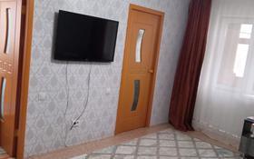 4-комнатная квартира, 61.3 м², 3/5 этаж, улица Сейфуллина 53 за 17 млн 〒 в Жезказгане