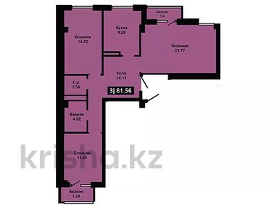 3-комнатная квартира, 81.56 м², А.Байтурсынова 51 за ~ 22.8 млн 〒 в Нур-Султане (Астана) — фото 2