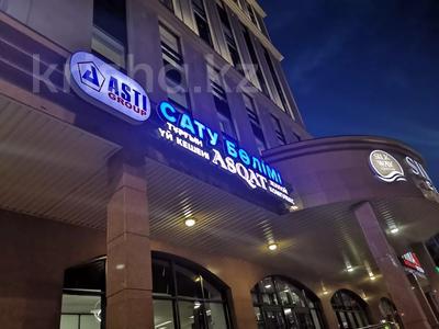 3-комнатная квартира, 81.56 м², А.Байтурсынова 51 за ~ 22.8 млн 〒 в Нур-Султане (Астана) — фото 4