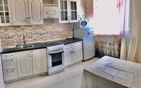 1-комнатная квартира, 48 м², 13/15 этаж помесячно, Мангилик Ел за 120 000 〒 в Нур-Султане (Астана), Есиль р-н
