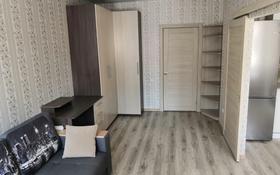 1-комнатная квартира, 31 м², 2/6 этаж помесячно, проспект Нурсултана Назарбаева 223 за 90 000 〒 в Костанае