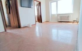 4-комнатная квартира, 65 м², 5/5 этаж, 16-й мкр 14 за 11 млн 〒 в Караганде, Октябрьский р-н