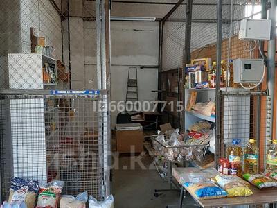 Магазин площадью 20 м², улица Шолохова за 1.4 млн 〒 в Уральске