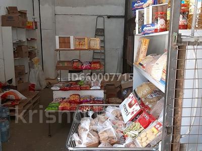 Магазин площадью 20 м², улица Шолохова за 1.4 млн 〒 в Уральске — фото 2