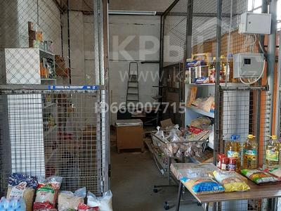 Магазин площадью 20 м², улица Шолохова за 1.4 млн 〒 в Уральске — фото 3