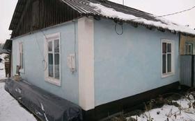 3-комнатный дом, 38 м², 3.5 сот., Алатауский р-н, мкр Трудовик за 10 млн 〒 в Алматы, Алатауский р-н