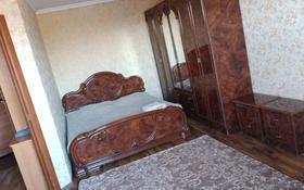 1-комнатная квартира, 35 м², 11/12 этаж посуточно, Красина 1/1 за 5 000 〒 в Усть-Каменогорске