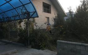5-комнатный дом помесячно, 360 м², 9.4 сот., мкр Коктобе, Кыз Жибек за 500 000 〒 в Алматы, Медеуский р-н