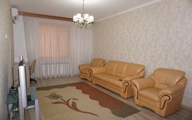 2-комнатная квартира, 70 м², 3/7 этаж помесячно, проспект Нурсултана Назарбаева за 180 000 〒 в Уральске