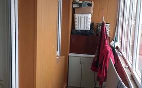 4-комнатная квартира, 80 м², 4/4 этаж, Энтузиастов 7 за 30 млн 〒 в Усть-Каменогорске