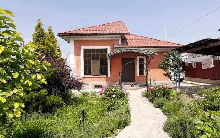 4-комнатный дом, 127 м², 27 сот., Акжар за 52 млн 〒 в Кыргауылдах