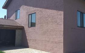 6-комнатный дом, 220 м², 10 сот., Пригородный, Биржан сал 30 за 34 млн 〒 в Нур-Султане (Астана), Есиль р-н