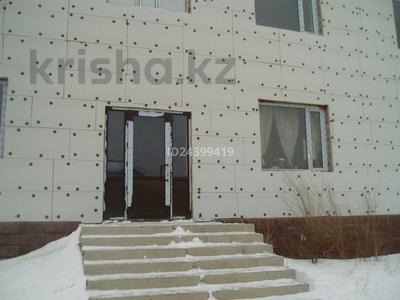 Промбаза 0.82 га, Муканова за 200 000 〒 в Караганде, Казыбек би р-н — фото 6
