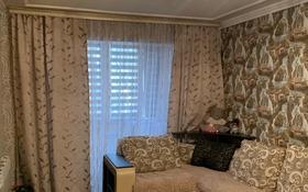 3-комнатная квартира, 68 м², 1/4 этаж, Нуртазина за 18.5 млн 〒 в Талгаре