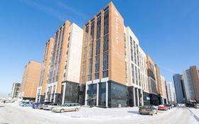 1-комнатная квартира, 44.5 м², 8/9 этаж, Туран 42 за 18.5 млн 〒 в Нур-Султане (Астана), Есиль р-н