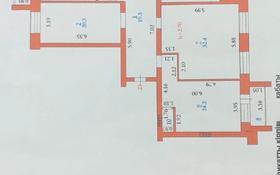 4-комнатная квартира, 144 м², 4/7 этаж, мкр. Батыс-2 201к за 36 млн 〒 в Актобе, мкр. Батыс-2
