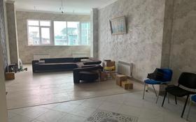5-комнатная квартира, 230 м², 14/15 этаж, Навои 58 за 95 млн 〒 в Алматы