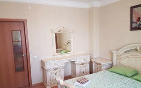 2-комнатная квартира, 70 м² посуточно, Сарайшык 9 за 12 000 〒 в Нур-Султане (Астана), Есиль р-н