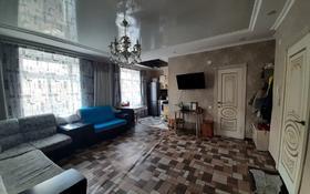 2-комнатная квартира, 50 м², 2/3 этаж, Уранхаева 62 за 13 млн 〒 в Семее