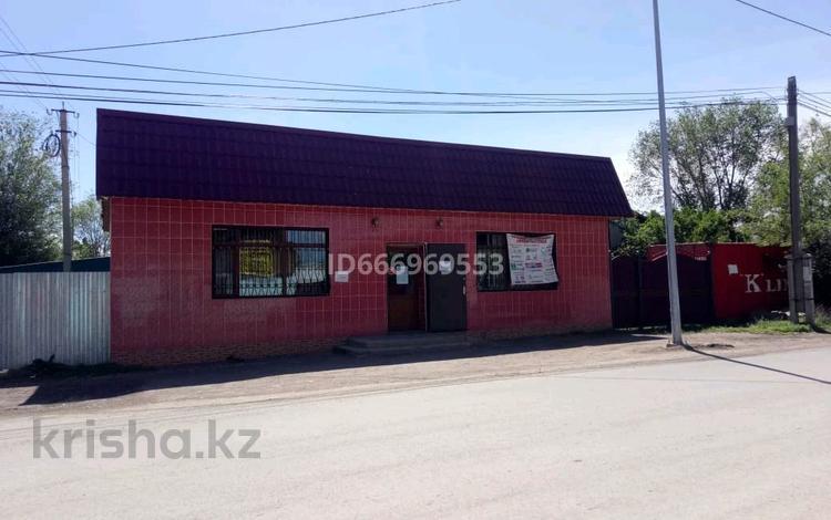 Магазин площадью 120 м², улица Асфендиярова 11А за 80 млн 〒 в