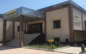 Здание, 20 мкр 9/1 площадью 580 м² за 700 000 〒 в Капчагае