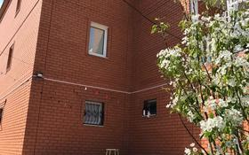 7-комнатный дом, 300 м², 10 сот., Жеты Казына за 88 млн 〒 в Атырау
