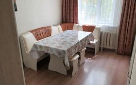 4-комнатная квартира, 93 м², 2/5 этаж, Мира за 26 млн 〒 в Жезказгане