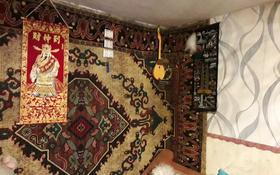 3-комнатный дом, 47 м², 12 сот., Иртышская 23 — Базовая за 4 млн 〒 в Усть-Каменогорске