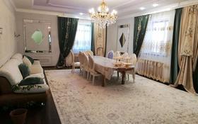 12-комнатный дом, 430 м², 13 сот., мкр Кунгей , Ондасынова 3 за 88 млн 〒 в Караганде, Казыбек би р-н